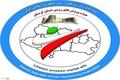 اسامی نفرات اعزامی از لرستان به مسابقات انتخابی تیم ملی سامبو