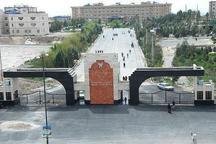 هشت رشته تحصیلی جدید در دانشگاه آزاد اسلامی واحد ورامین - پیشوا ارائه می شود