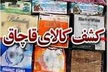 پلیس زنجان کامیون حامل کالای قاچاق به ارزش 1 5 میلیارد ریال را توقیف کرد