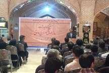 جهش صنایع دستی استان اردبیل در دولت یازدهم