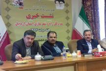 عملکرد چهار ساله راه و شهرسازی اردبیل در دولت یازدهم اعلام شد
