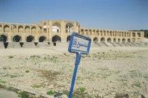 خشکسالی شدید در سال آبی آینده نیز گریبانگیر اصفهان است
