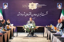 31 هزار میلیارد ریال سرمایه گذاری در مشهد انجام شده است