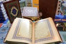 دومین جشنواره فرهنگی، قرآنی البرز آغاز به کار کرد