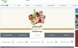 فروشگاه اینترنتی صنایع دستی حامیان آغاز به کار کرد