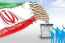 ۳۵۰ هزار نفر  واجد شرایط  رأی دادن در زنجان