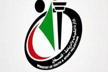 تشکر وزارت ورزش فلسطین از اقدام ارزشمند تونس در ممنوع الورود کردن صهیونیستها