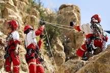 نجات کوهنورد گمشده در ارتفاعات خرم آباد