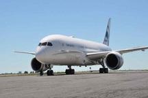 پرواز شیراز-اهواز لغو شد