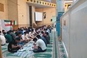 ضیافت افطاری دانشجویان افغانستانی در سبزوار برگزار شد