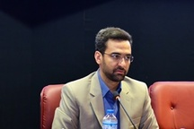 جوانترین وزیر دولت به گیلان سفر میکند  برنامهها