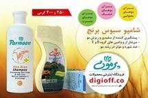 تامین سلامت پوست و مو با محصولات سبوسدار  سبوس برنج و خواص ویژه آن بر پوست و مو