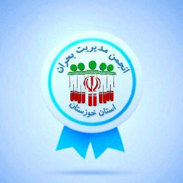 توصیههای مدیرعامل انجمن مدیریت بحران استان خوزستان به شهروندان