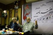 بیستمین سالگرد انتشار هفته نامه«شما» ارگان حزب موتلفه اسلامی