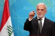 وزیر امور خارجه عراق: روحانی برای ایجاد روابط با ریاض نیتی پاک دارد