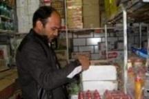 25 هزار و 380 بازرسی از واحدهای صنفی مشهد در ایام نوروز