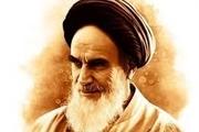 وصیتنامهی سیاسی- الهی حضرت امام خمینی(ره)  بخش پایانی