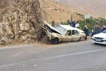 تصادف در جاده کرج - چالوس چهار مصدوم برجای گذاشت
