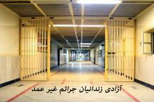 خیّر کردستانی 10 زندانی جرائم غیر عمد را از زندان آزاد کرد