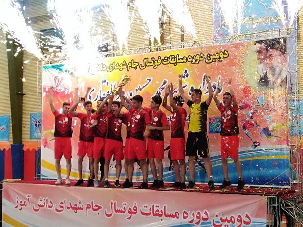 دانش آموزان استان فارس قهرمان مسابقات فوتسال شدند