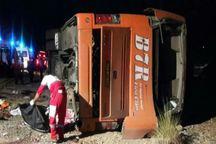 واژگونی اتوبوس در غرب سبزوار 6 کشته برجای گذاشت