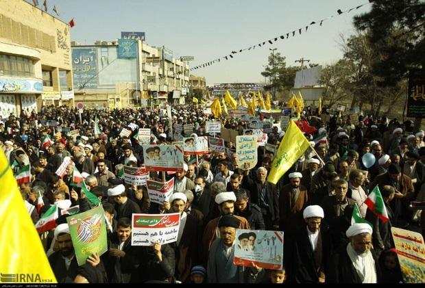دعوت نهادها از مردم قم برای حضور در راهپیمایی 22 بهمن
