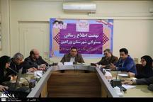 ورامین رتبه نخست تولید گوشت قرمز استان تهران را در اختیار دارد