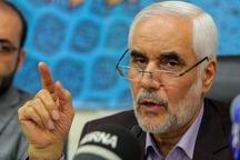 7800 طرح اشتغالزا و مقابله با کم آبی در اصفهان اجرا می شود