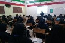 برگزاری نخستین کارسوق کشوری واژه گزینی در استان البرز