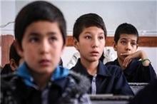تحصیل رایگان دانش آموزان مهاجر افغانی، تجلی مهر ایرانی