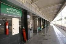 خدمات ویژه مترو تهران به تماشاگران مسابقه فوتبال در ورزشگاه آزادی