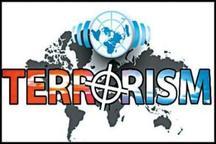 نظام مالی تروریسم