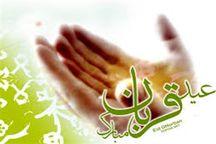 عید قربان و غدیر عامل وحدت بین مسلمانان است