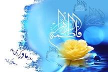 نام یک سوم نوزادان دختر یزدی با القاب حضرت فاطمه (س) نامگذاری شد