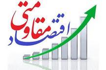 پرداخت 40 میلیارد ریال تسهیلات اقتصاد مقاومتی در مهریز