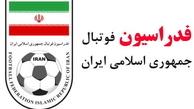 توضیحات فدراسیون فوتبال درباره اتفاقات حاشیهای کمپ تیم ملی