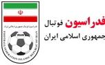 واکنش فدراسیون فوتبال به شایعه مکاتبه برای بازی تیم ملی ترکیه