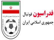 توضیح فدراسیون فوتبال در مورد جابهجایی اعضای هیئت رئیسه