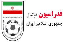 اطلاعیه حراست فدراسیون فوتبال درباره درگذشت کودک 8 ساله