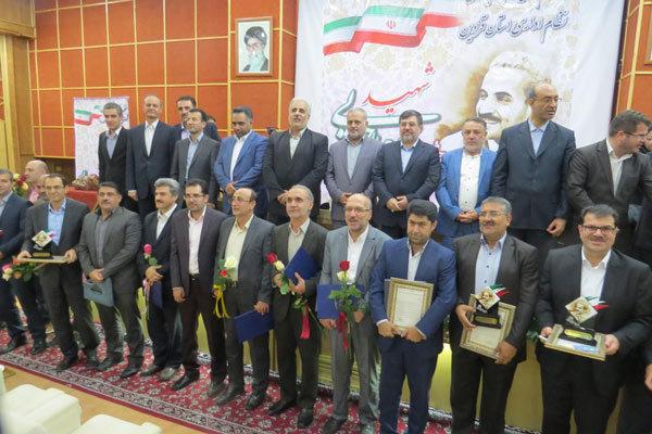 دستگاه های اجرایی برتر استان قزوین تجلیل شدند