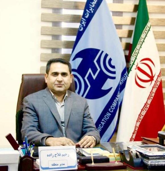 پیام تبریک مدیر مخابرات منطقه خوزستان به مناسبت عید سعید فطر