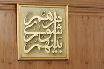 رییس شورای شهر بوشهر ابقا شد