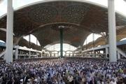 نماز عید قربان در مصلی اصفهان اقامه می شود