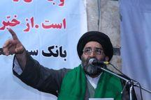 ترویج مظاهر علنی فساد زیبنده شهر شهیدان ۱۵ خرداد نیست