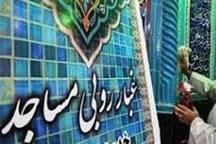 73 مسجد در بافق برای ماه رمضان آماده شد