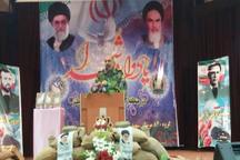 جانشین فرمانده نزاجا: شهیدان با استقامت در راه حقیقت گام برداشتند