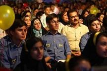 زیر آسمان کبود جشن بزرگ پروانه ها در اصفهان آغاز جشنواره کودک و نوجوان