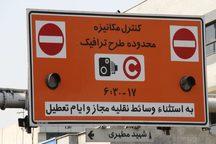 اعتراض رانندگان تاکسی های تلفنی تهران به نرخ طرح ترافیک
