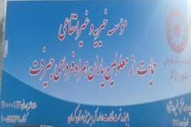 نخستین انجمن حمایت از معلولان جنوب کرمان در جیرفت به بهره برداری رسید