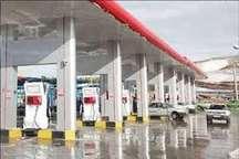 یکصدونوزدهمین جایگاه عرضه سوخت مازندران در آمل افتتاح شد
